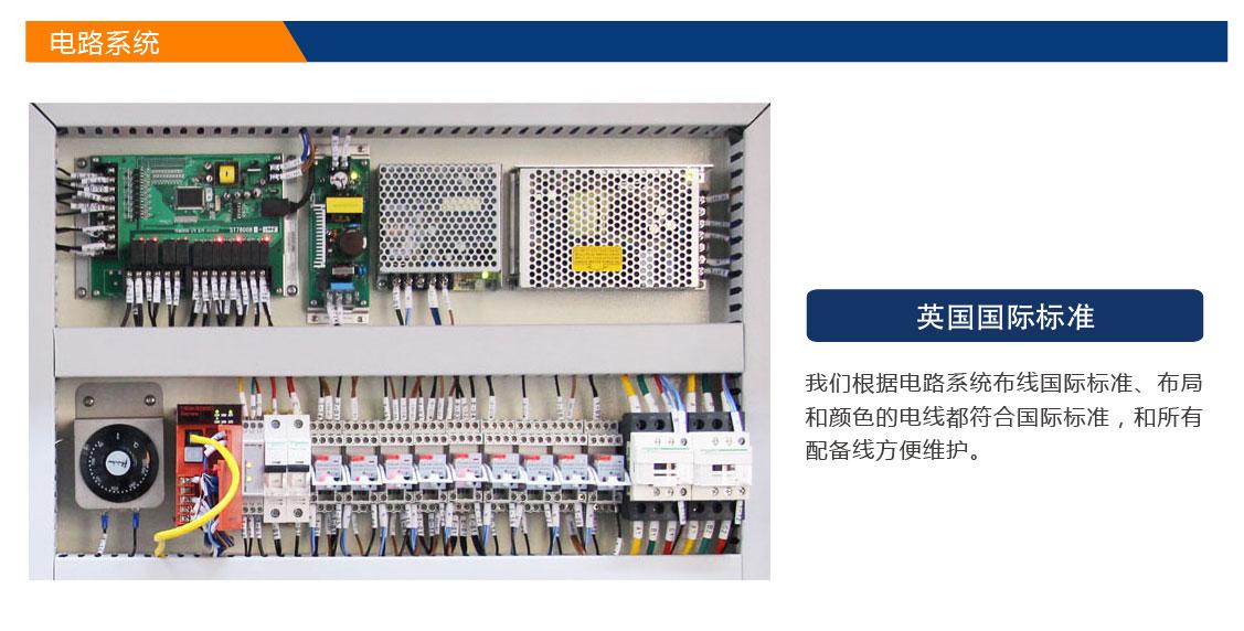 电池防爆高低温试验箱1_06.jpg